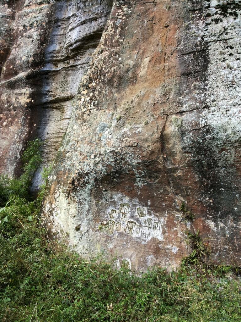 Inscrições rupestres Urubici