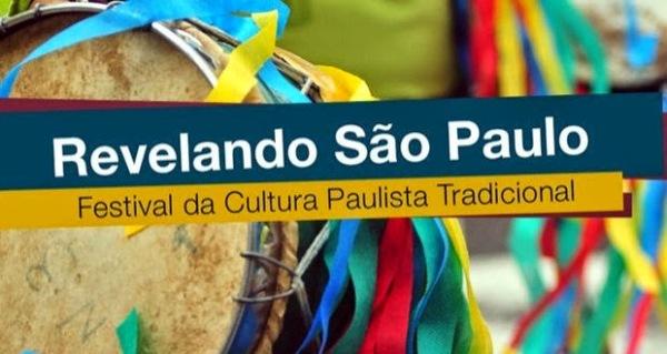Inscrições para o Revelando São Paulo 2015